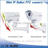 HUISUN pinhole 2.0 mp ir 100m bullet ptz camera with audio