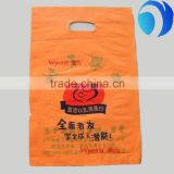 2016 eco-friendly PP/PET/PVC printed clear plastic garment/clothing hang tag,labels and tags,plastic valve bags