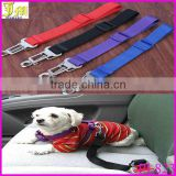 Wholesale Pet Dog Cat Safety Seatbelt For Car Vehicle Seat Belt Harness Lead Adjustable 4 Colors