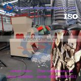 Single shaft shredder plastic lump shredding machine 0086-13703827012