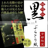 Japanese Facial oil absorbent paper facial cleanser oily skin