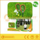 fabric racket toys big tennis bat set wholesale from china