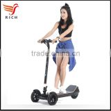 HSCW6Top quality new design folding electric scooter 3 wheels