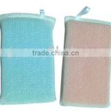 plastic yarn cleaning scouring pad
