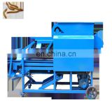 Dust Free Worm Separating Machine for Choose High Protein Worm | yellow mealworm separator machine price