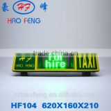"LED ""FOR HIRE"" advertising taxi roof box taxi sign/taxi top sign/custmized                                                                         Quality Choice"