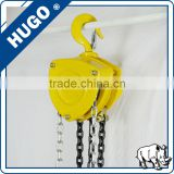 HOT SALE!!! 2016 New price of 0.5ton-20ton high quality manual chain hoist /chain pulley block
