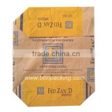 China wholesale recycled brown craft kraft paper coffee bags                                                                                                         Supplier's Choice