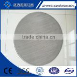 ( Trade Assurance)alibaba china manufacture 20mesh Stainless steel Single layer filter disc
