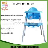 OEM Approved Indoor and Outdoor Eco-friendly Multifunction Table And Chair High ChairFor Baby