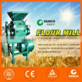 Small Wheat Flour Mill for sale in pakistan                                                                         Quality Choice