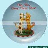 Pet Design Ceramic Plate