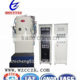 Multi-arc ion coating machine for glass bangles