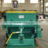 1300-1600 series of creasing cutting machine/creasing cutting machine