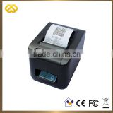 TP-8012WA WIFI Sms Thermal Printer Elegant Shape WIFI High Speed Thermal Receipt Printer