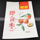greaseproof color printed paper Laminated Bag Packing zipper Snack Bag