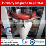 14000 guass 500mm diameter disc magnetic separator for coltan/tantalite/rare earth/tungsten ore separation