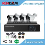 INquiry about 4ch CCTV CAMERA KITS for Outdoor Use, Support PTZ/P2P/3G 4 channel cctv camera system CCTV Kit