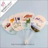 China factory promotional sun visor printed plastic fan/high quality cheap price custom pp hand fan