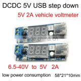 12V to 5V step-down module DC-DC DC power supply module LED electric vehicle charging voltage meter USB 2A