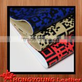 Fashion design pattern printed pu leather for case phone case perfume gift boxes