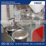 Hot sale oil press machine/oil mill/ oil expeller for peanut , sunflower