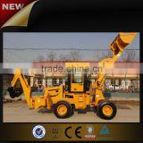 Chinese small garden walking tractor with front loader and backhoe                                                                         Quality Choice