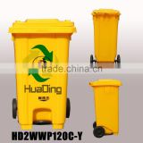 120 liter plastic foot pedal waste garbage bin                                                                                                         Supplier's Choice