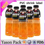 Yason 30u pet custom shrink perfume label printing