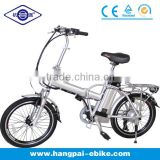 2015 nice moped EN15194 approvd Popular 20 inch foldable israel electric folding bike HP-002