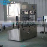Automatic linear type butter packing machine for olive cooking sunflower oil in bottle barrel or jar can