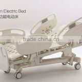 electric hospital bed with remote control/handle control