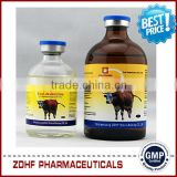 Animal anti-fever medicine 10% Flunixin Meglumine Injection for animal