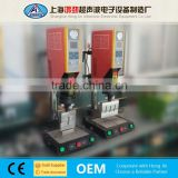 High Demand Products In Market High Frequency Ultrasonic Plastic Welder Ultrasound Welding Machine