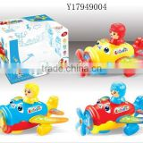 CARTOON ELECTRIC TOY BO PLANE WITH LIGHT AND MUSICY17949004