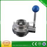 Best Seller Center Line Butterfly Valve,Milk Valve