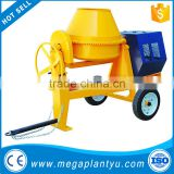 Factory Price Small Portable Construction Machinary 350L Cement mixer Concrete Mixer For Sale