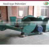 hotsale 80 Snall-type Pulverizer,straw mill,straw grinder,straw cutter wood pulverizer,wood cutting machine +factory-outlet