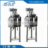 50L Full Jacket electric heating Stainless steel liquid Mixing tank price(CE certificate)