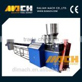 3 Colors Straight Plastic Drinking Straw Making Manufacturing Machine Drinking Straw Machine