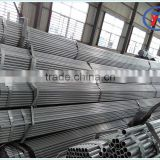 "ERW 1/2""*1mm welded carbon steel round pipe and tubes for construction"