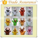 Wholesale Zodiac Sign&Chinese zodiac hand puppet for kids