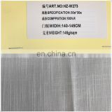 slub fabric in 100% rayon fabric