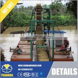 Bucket chain excavating gold dredger, high quality dredger