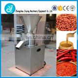 Fruit apple jam machine/food bean jam making machine