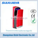 High quality uv lihgt high speed jet air hand dryer for washroom
