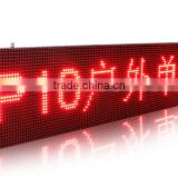 Semi Outdoor LED Sign Programmable Scrolling Message Display Board Red Blue Green Yellow White Running Text Led Sign Board