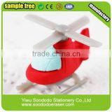 Kids Toy Cool 3D helicopter Shape Puzzle Rubber Eraser