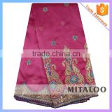 Mitaloo MGP1009 Wholesale Price Beautiful Design African George Embroidery George Lace Fabric