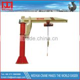 Light Duty BZ Model Electric Arm Slewing Jib Crane